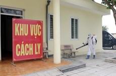 安沛省:一名中国籍专家完成集中隔离之后新冠病毒检测阳性