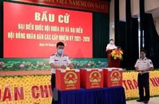 为长天在海上工作提前举行国会和议会代表选举