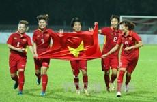 越南女子足球队在2021年第一季度世界足球排名上上升了1位