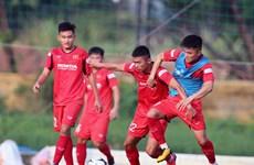 越南男子U22足球队34人集训名单出炉