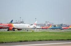 越南航空局要求加强措施确保航行安全