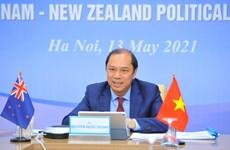 越南与新西兰关系呈现蓬勃发展势头