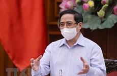 政府总理范明政:卫生部要攻坚克难,把人民群众健康安全摆在首要位置