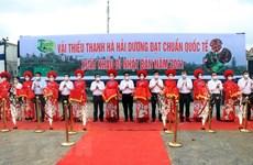 海阳省向新加坡和日本出口2021年的首批荔枝