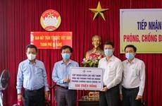 越南劳动总联合会向受疫情影响的工会会员和劳动者提供逾25亿越盾援助