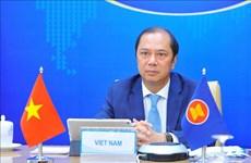 第27次东盟-中国高官磋商以视频形式举行