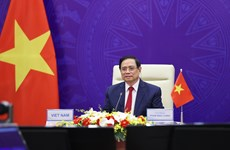 第26届亚洲未来国际会议开幕  越南政府总理范明政出席
