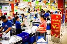 90%以上越南制品使用现代分销渠道