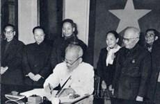 越南驻联合国代表团举行有关胡志明主席的诗歌座谈会