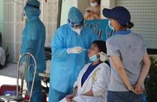 20日晚越南新增40例本地新冠肺炎确诊病例
