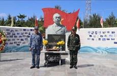 长沙群岛上武元甲大将的尊严雕像