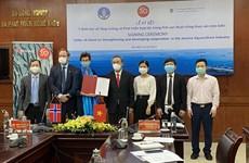 越南与挪威互相分享海水产业化养殖发展的经验