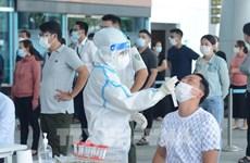 新冠肺炎疫情:岘港市为各高科技园区劳动者进行新冠病毒检测