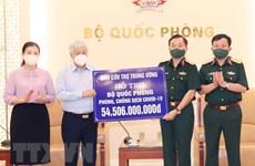 新冠肺炎疫情:向国防部移交545亿越盾的防疫经费