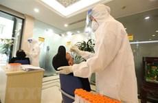 5月24日晚越南新增95例本土病例  73例治愈出院