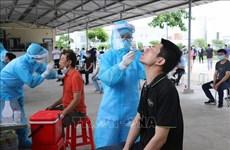 5月24日上午越南新增56例本土新冠肺炎确诊病例