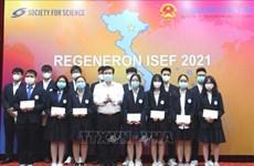 越南学生在2021年国际科学与工程大奖赛获三等奖