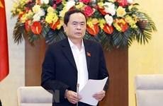 越南国会代表团出席IPU执行委员会第207次会议开幕式