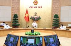越南政府总理范明政:全力打击北江和北宁两省的新冠疫情