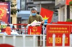 俄罗斯媒体高度评价越南国会为促进双边议会合作所做出的贡献