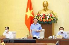 越南国会常务委员会第56次会议闭幕
