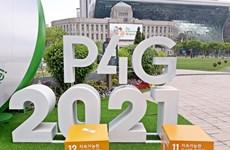 全球绿色目标伙伴2030峰会开幕