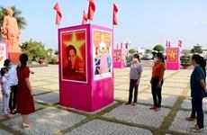 纪念胡伯伯出国寻找救国之路110周年的海报展在平顺省举行