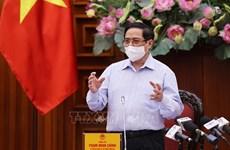 政府总理范明政主持政府5月份例行会议