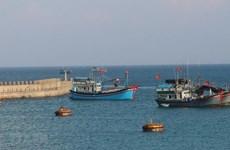 """题为""""2021年家乡海岛""""的国家级艺术摄影大赛及展会正式启动"""