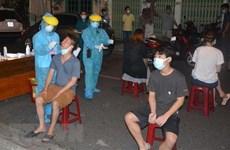 新冠肺炎疫情:6日上午越南新增39例确诊病例