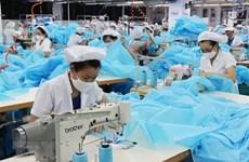 越南工贸部:不再享受GSP优惠不太影响越南出口活动