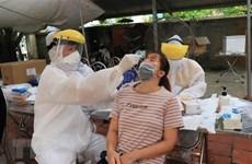 6月8日晚上越南新增55例新冠肺炎确诊病例