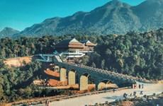 北江省充分开发潜力 促进旅游发展