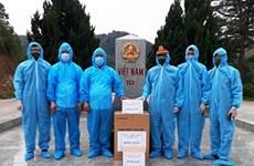 富寿省军事指挥部向老挝赠送防控新冠疫情的医疗物资