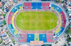 越南体育部门提议将第31届东南亚运动会延期到2022年7月