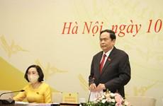 国会和人民议会换届选举:越南第十五届国会499名代表名单出炉
