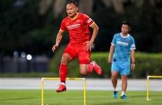 2022 年世界杯预选赛:国际足联发文称赞越南队中场仲黄