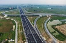 越南公共投资领域外债资金到位率仅达7.5%以上