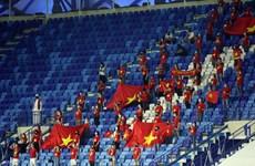 2022年世界杯预选赛:今晚阿勒马克图姆体育场将迎来大量越南球迷观战