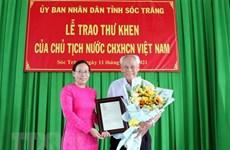 一位98岁高龄老人获国家主席表扬