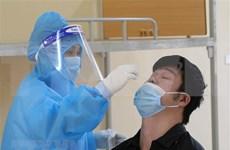 11日下午越南新增63例本土病例和96例治愈出院病例