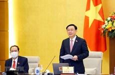 越南国会常委会第57次会议将于6月14日开幕