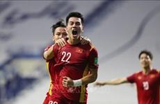2022年卡塔尔世界杯亚洲区预选赛:越南队2-1击败马来西亚队 继续保持小组首位