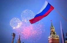 越南领导人向俄罗斯领导人致国庆贺电
