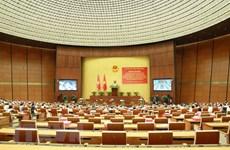 越通社简讯2021.6.12