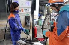 越南汽油零售价每公升上调600越盾左右