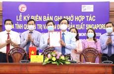 广治省同新加坡制造商总会合作 促进经济社会发展