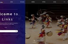 亚太地区非物质文化遗产信息分享平台正式上线运行