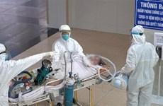 13日下午越南新增103例本土病例 治愈出院病例171例