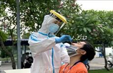 6月13日早上越南新增95例本土确诊病例